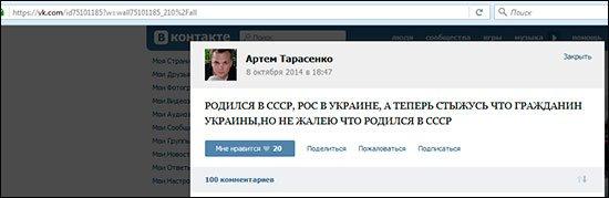 Харьковский полицейский, которому