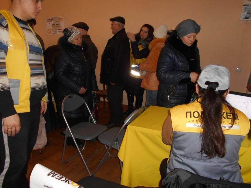 Помощь для «серой зоны»: волонтеры Штаба Ахметова побывали в Артемово (ФОТО) (фото) - фото 2