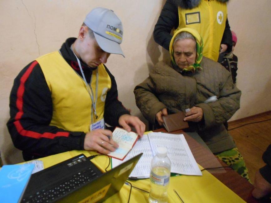 Помощь для «серой зоны»: волонтеры Штаба Ахметова побывали в Артемово (ФОТО) (фото) - фото 4