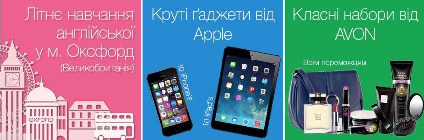 Супер предложение для студентов! Получи iPhone бесплатно! (фото) - фото 2