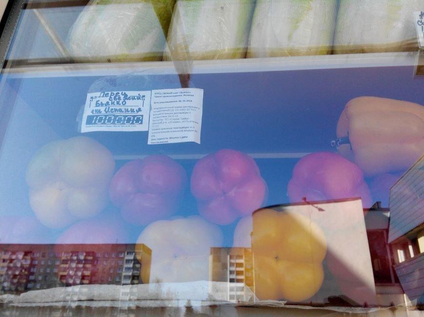 Купить перец за 70 тысяч рублей или за 118? Сравниваем цены на фрукты и овощи в Новополоцке (фото) - фото 4