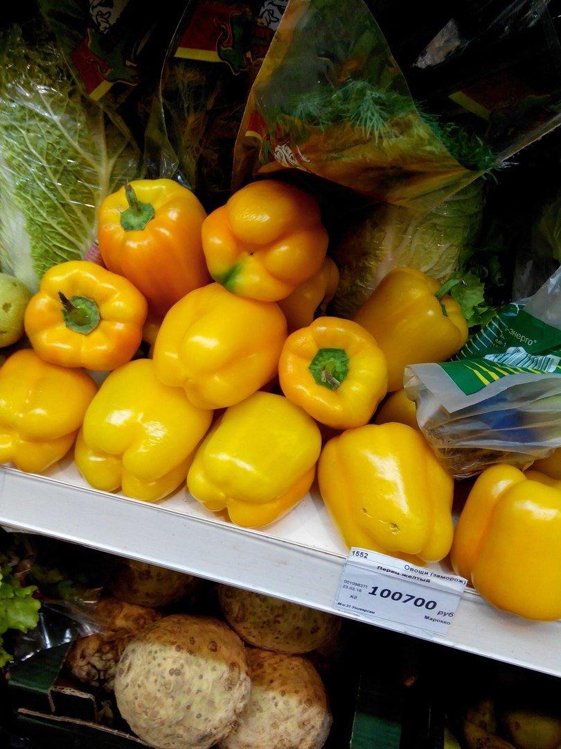 Купить перец за 70 тысяч рублей или за 118? Сравниваем цены на фрукты и овощи в Новополоцке (фото) - фото 1