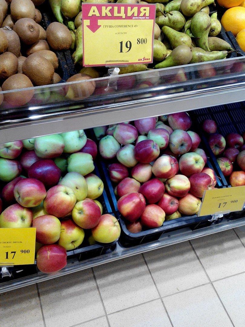 Купить перец за 70 тысяч рублей или за 118? Сравниваем цены на фрукты и овощи в Новополоцке (фото) - фото 3