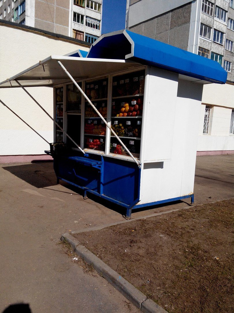 Купить перец за 70 тысяч рублей или за 118? Сравниваем цены на фрукты и овощи в Новополоцке, фото-1