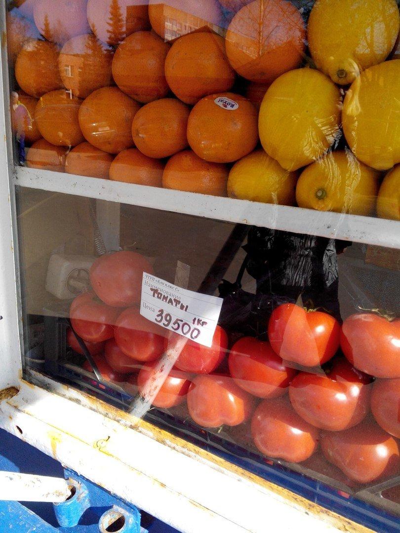 Купить перец за 70 тысяч рублей или за 118? Сравниваем цены на фрукты и овощи в Новополоцке (фото) - фото 5