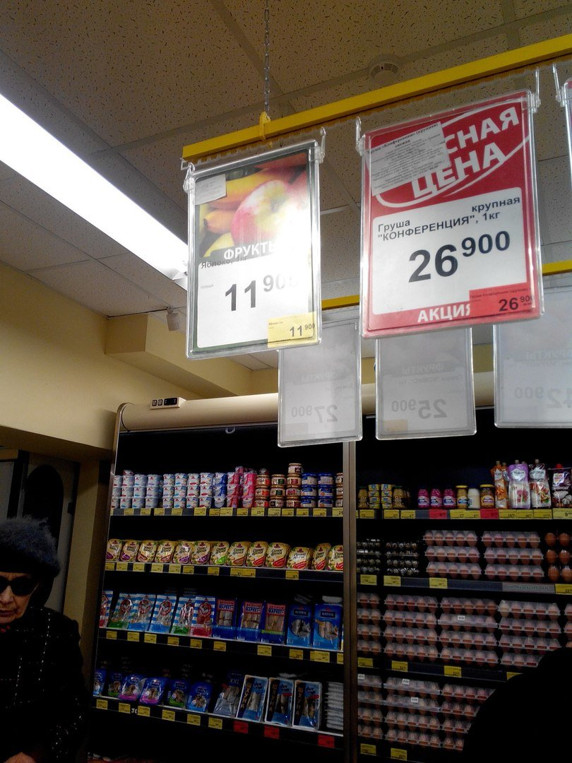 Купить перец за 70 тысяч рублей или за 118? Сравниваем цены на фрукты и овощи в Новополоцке (фото) - фото 2