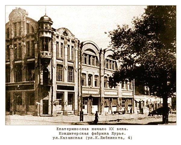 Старинное здание на Карла Либкнехта повторило печальную судьбу своего создателя (ФОТО, ВИДЕО) (фото) - фото 3