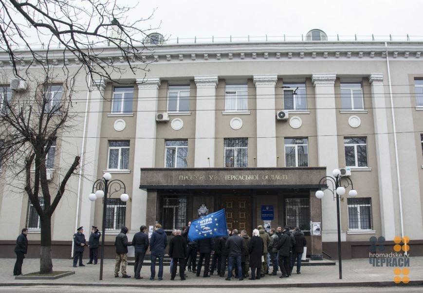 Під обласною прокуратурою у Черкасах вимагали відставки Шокіна (фото) - фото 1