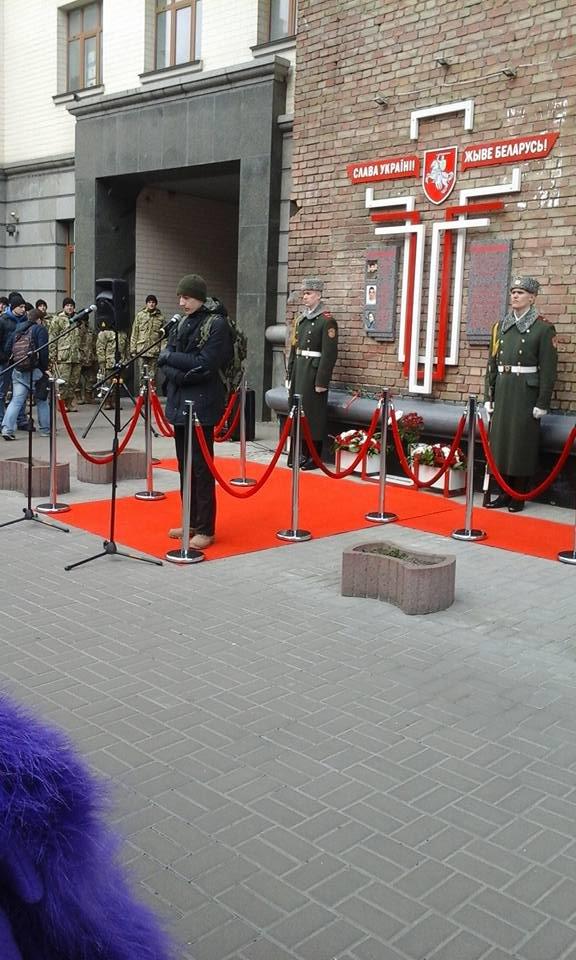 В Киеве открыли памятный знак белорусам (ФОТО) (фото) - фото 1