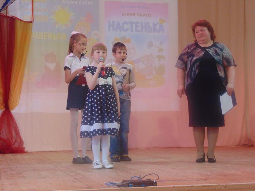 В Полевском прошёл праздник, посвящённый детской писательнице (фото) - фото 1