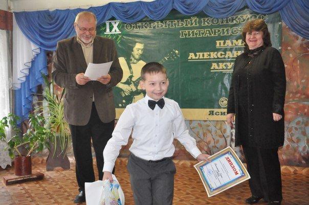 Ученик Юнокоммунаровской школы искусств завоевал награду на IX Открытом конкурсе гитаристов, фото-1