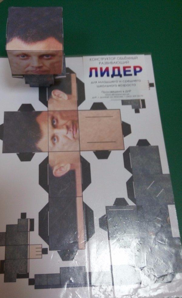Собери Захарченко — в школах «ДНР» детям выдали конструктор «Лидер» (ФОТО) (фото) - фото 1