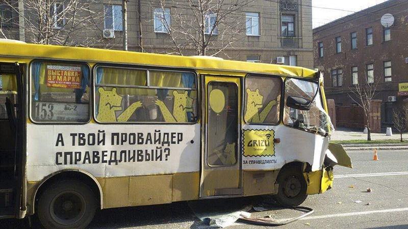 В Мариуполе маршрутка столкнулась с троллейбусом. Пострадали 8 человек (ФОТО+ДОПОЛНЕНО), фото-9