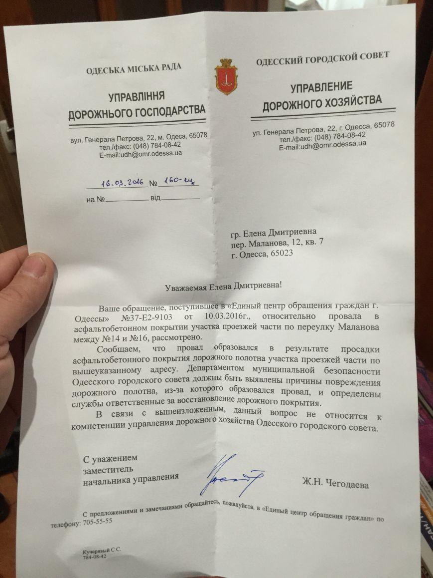 acd04e83a8e0bf5cbe3d0a245ab6e103 В центре Одессы дорога проваливается в подземелье