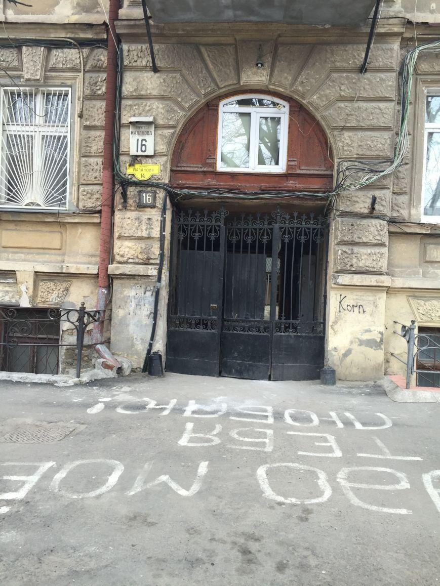 dd801b51e7b5160cd0f76c1cd58acea8 В центре Одессы дорога проваливается в подземелье