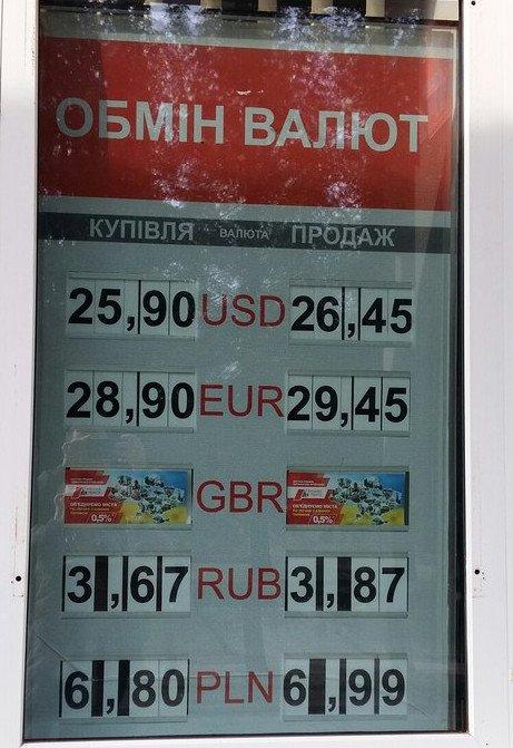 Скільки коштує долар та євро у Львові: реальний курс валют станом на 29 березня (ФОТО), фото-1