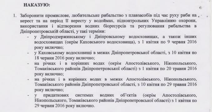 Screenshot - 29.03.2016 - 13:07:19