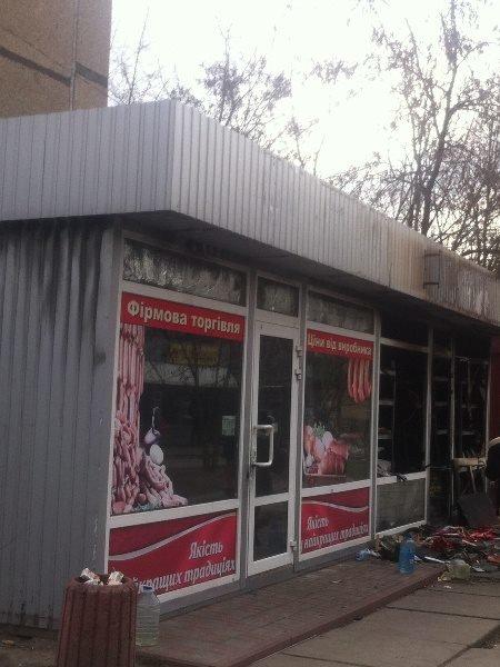 В Киеве неизвестные подожгли МАФ (ФОТО) (фото) - фото 1