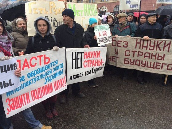 На площади Свободы пикет харьковских ученых (ФОТО) (фото) - фото 1