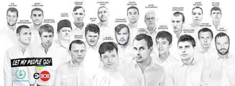 В Киеве проведут забег в честь украинских пленников Кремля (фото) - фото 1