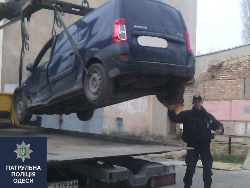 7d577e95df83a8e3670a83c958810b38 Одесская полиция отыскала иномарку, которая спровоцировала смертельное ДТП на Пересыпи