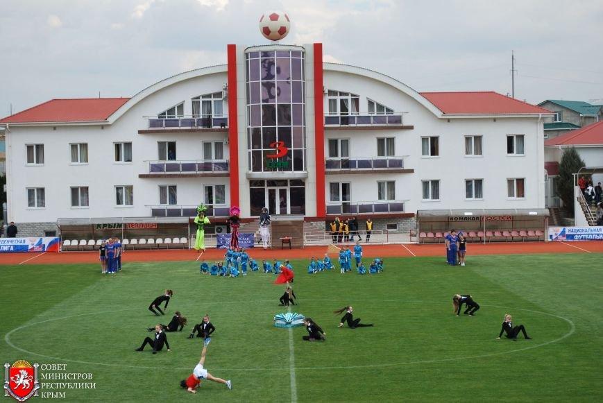 Впервые в Крыму проходят межрегиональные спортивные игры общенационального характера, – Бальбек (ФОТО), фото-2