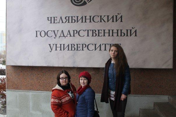 Полевские юнкоры вернулись с Международного конкурса, фото-1