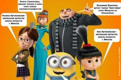 Gorod214 объявляет фотоконкурс «Конкурс смешных детских фотографий»!, фото-1