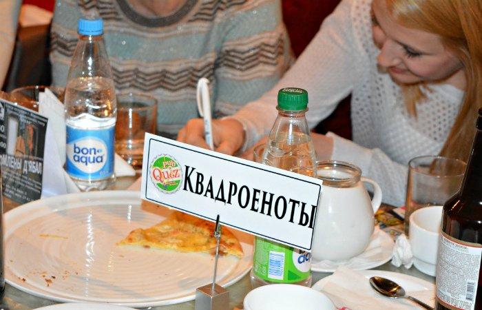 Как в Новополоцке 17 команд сыграли в 17-ой игре Pub Quiz, фото-17