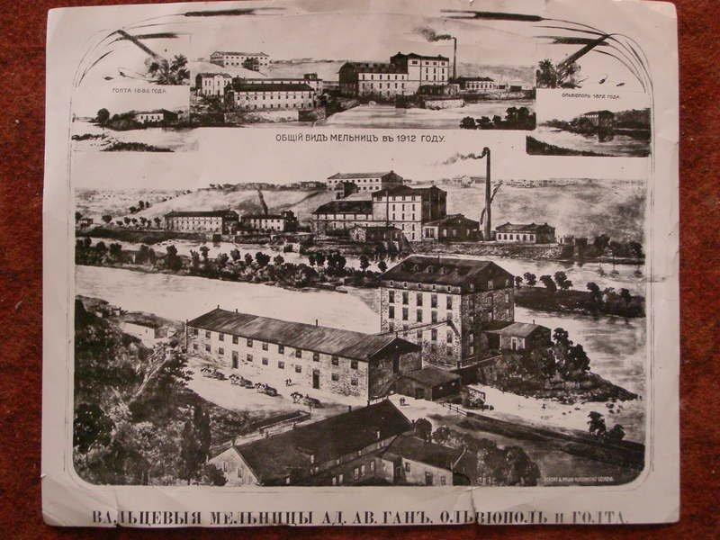 На Николаевщине хотят построить ГЭС (фото) - фото 1