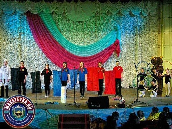 Макеевчане выбрали лучшую школьную агитбригаду (фото) - фото 1