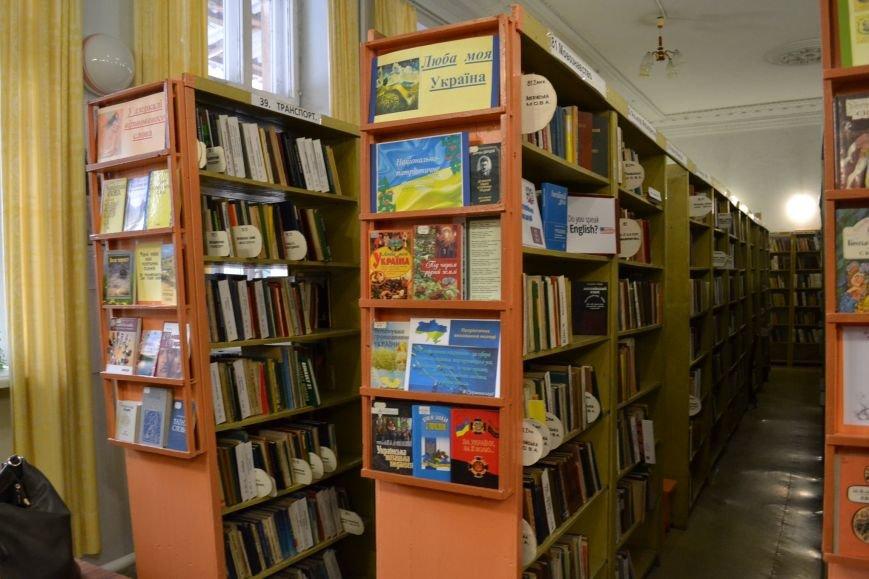 Speed English: В Центральной библиотеке Кривого Рога бесплатно обучают английскому (ФОТО), фото-4
