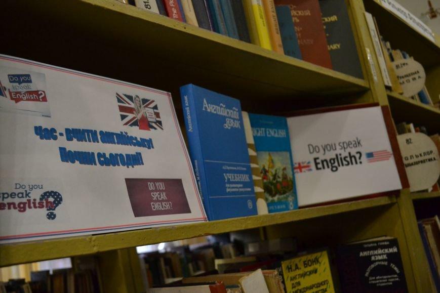 Speed English: В Центральной библиотеке Кривого Рога бесплатно обучают английскому (ФОТО), фото-8