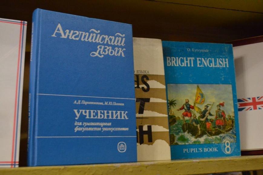 Speed English: В Центральной библиотеке Кривого Рога бесплатно обучают английскому (ФОТО), фото-6