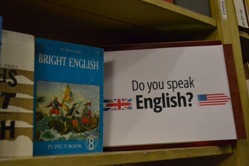 Speed English: В Центральной библиотеке Кривого Рога бесплатно обучают английскому (ФОТО), фото-5
