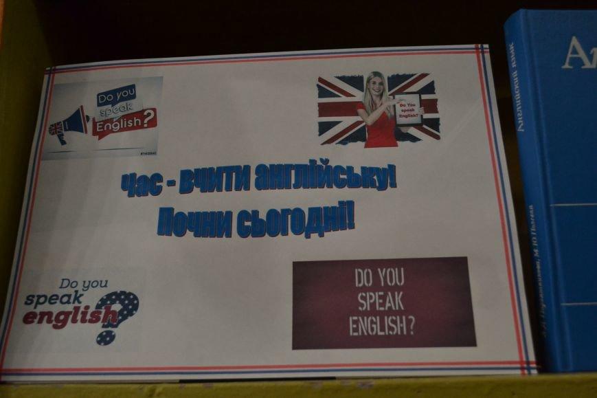 Speed English: В Центральной библиотеке Кривого Рога бесплатно обучают английскому (ФОТО), фото-7