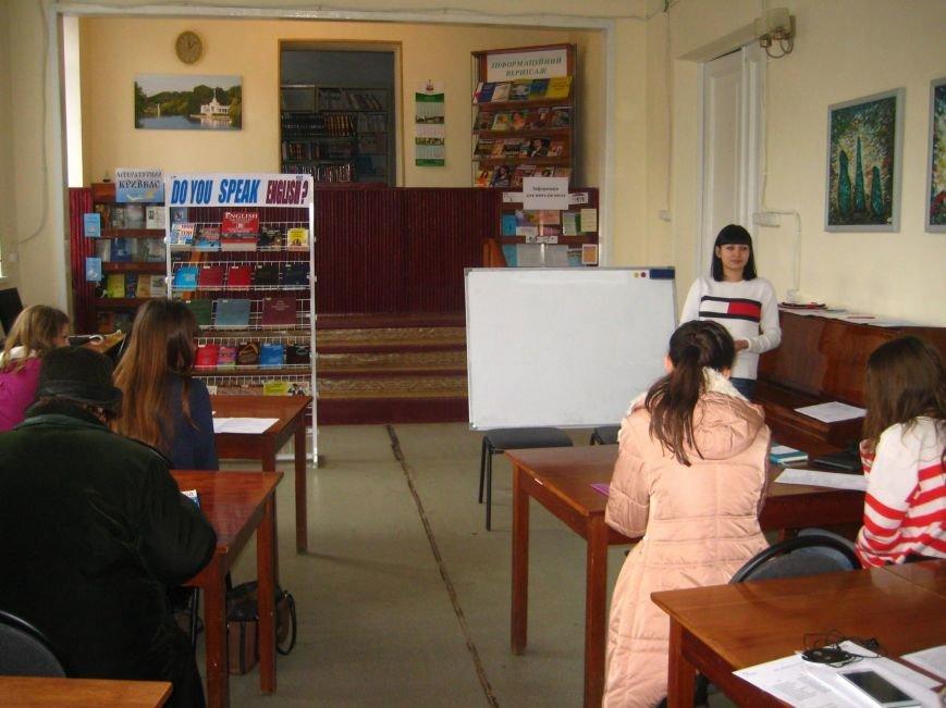 Speed English: В Центральной библиотеке Кривого Рога бесплатно обучают английскому (ФОТО), фото-1