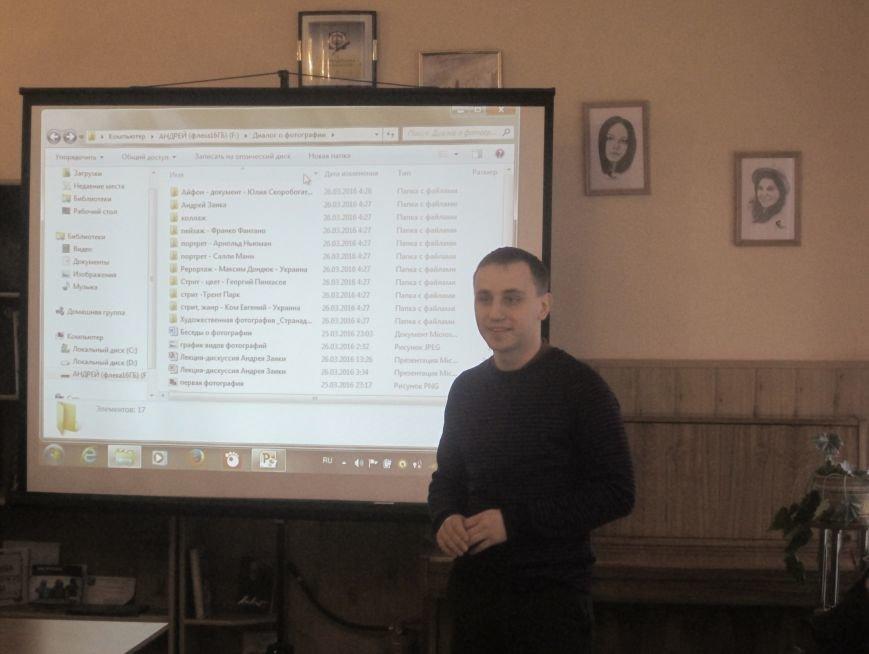 В центральной библиотеке стартовал проект «Днепродзержинская фотографическая инициатива», фото-3