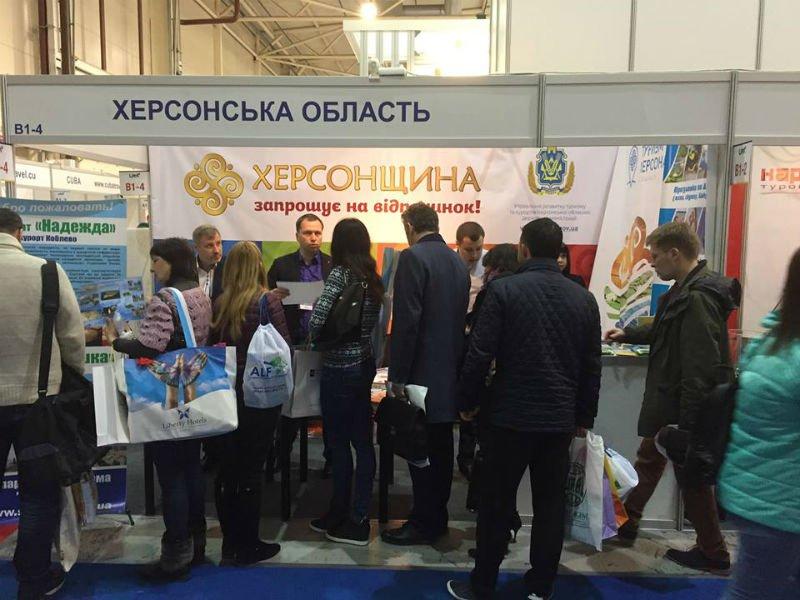 В Киеве туристические каталоги о Херсонщине разлетаются «как семечки» (фото) - фото 2