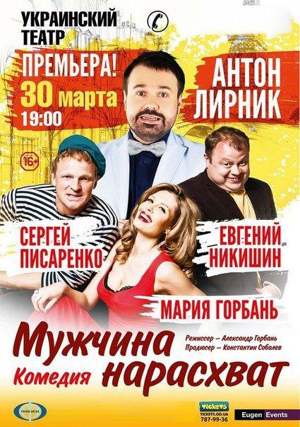 "7ddce2f30d0637c00953071b57647ad8 Мотай на ус: Горячая ""пятерка"" развлечений в Одессе сегодня"