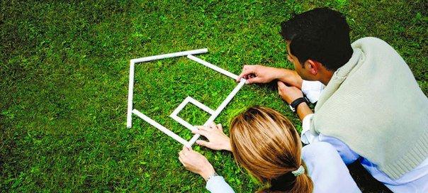 Государственная поддержка молодых семей: миф или реальность? (фото) - фото 1