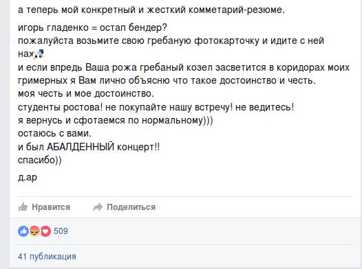 ответ_арбенина