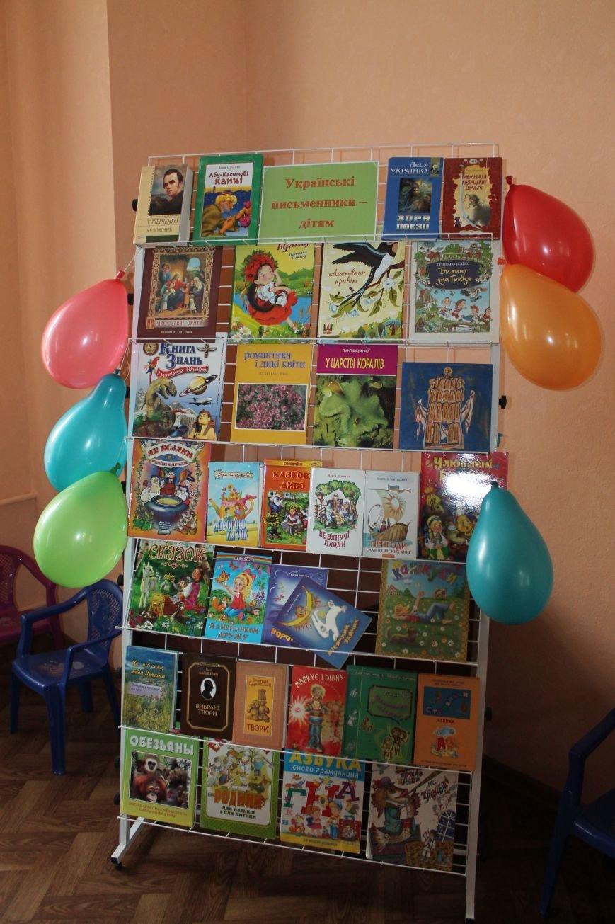 В Бахмуте отметили Праздник Книги, фото-1