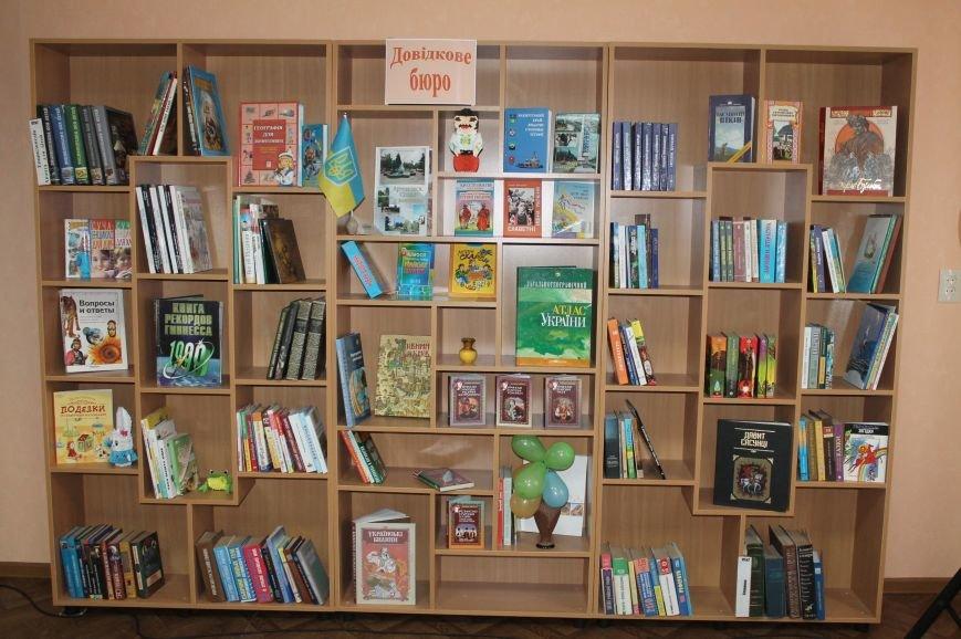 В Бахмуте отметили Праздник Книги, фото-3