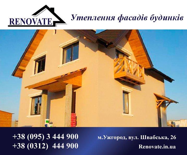 uteplenie_domov_RENOVATE