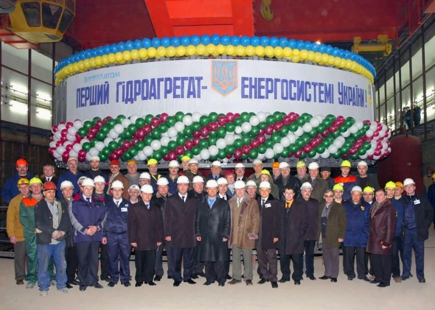 На Николаевщине после ремонта запущен первый анрегат Ташлыкской ГАЭС (фото) - фото 1