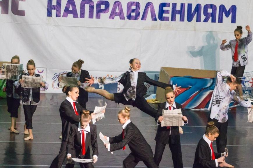 Юниоры «Мариданс» завоевали «золото» чемпионата России (фото) - фото 1