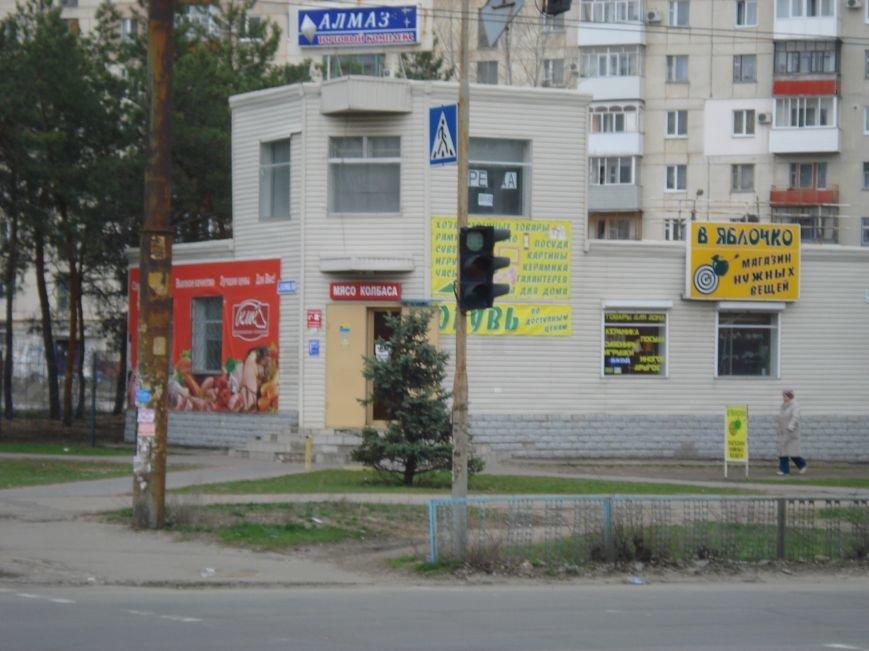 В Северодонецке проблема с работой светофоров (ФОТО) (фото) - фото 1
