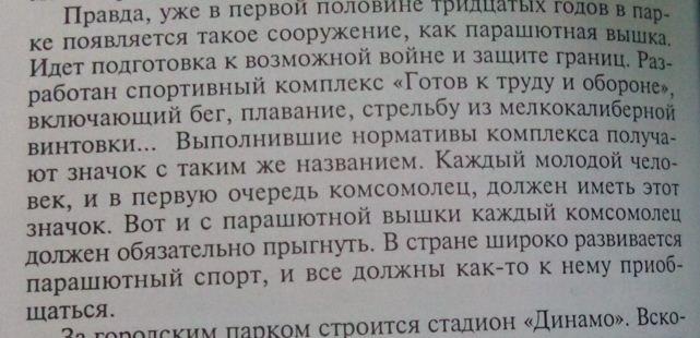 «Совковый» Харьков: великие провалы «великих» строек (фото) - фото 1