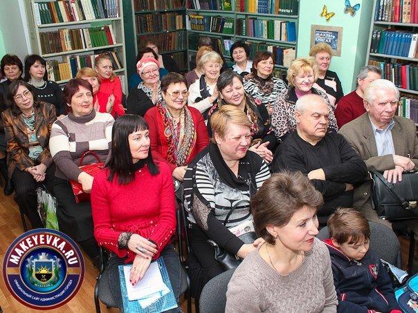 В Макеевке прошла презентация поэтических сборников Ирины Горбань (фото) - фото 2